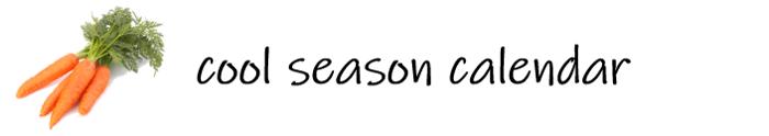 cool_season_calendar